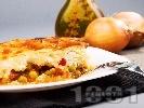 Рецепта Гювеч със сирене, грах, домати, червени чушки, лук и заливка на фурна